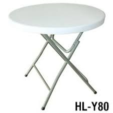 Round Folding Table 80cm